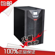 EAST UPS power supply, EA802HEAST digital frequency machine, 2KVA lightning protection voltage regulator / backup battery for three years