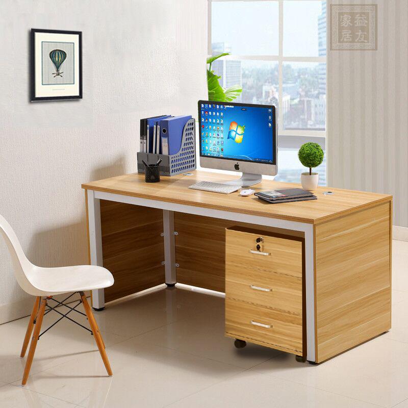 Un ordinateur de bureau bureau bureau 1 m 4 Bureau Bureau de bois simple moderne 1 m 6 Bureau des patrons de colis