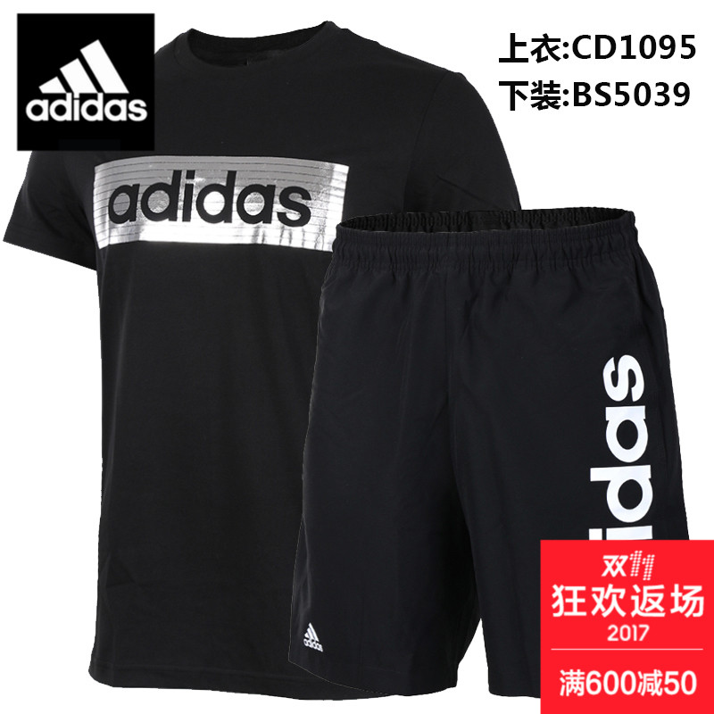 Adidas sportswear men 2017 summer students relaxed breathable Casual Short Sleeved T-shirt running shorts