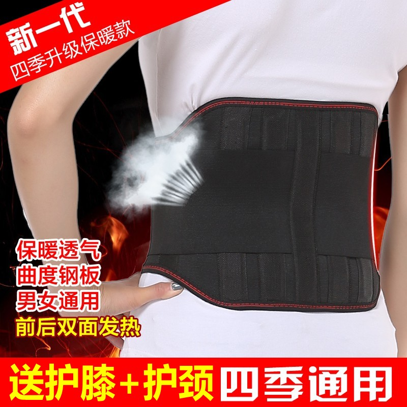 AI Xiangtang electric heating waist belt and warm warm winter palace guard stomach moxibustion therapy dysmenorrhea