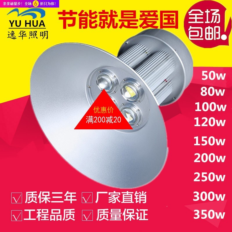 Led mining lamp explosion-proof lamp 200W lamp chandelier lamp factory workshop workshop warehouse ceiling lamp