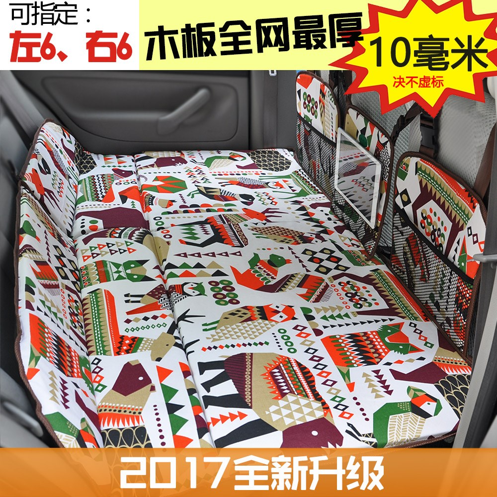 A GM car mattress mattress thickened non inflatable bed bed bed car travel car