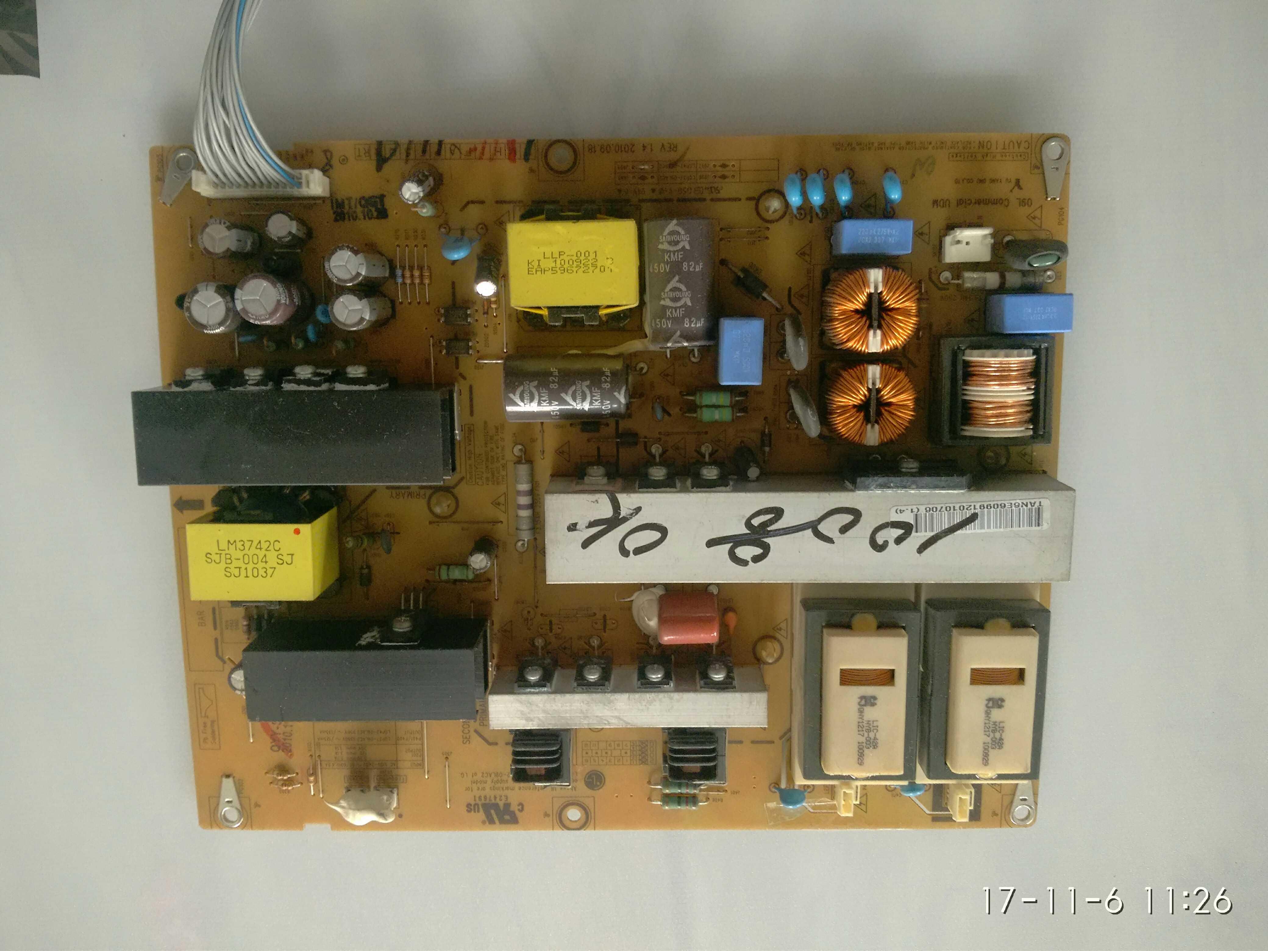 CA - LG42LH22RC ein LCD - fernseher: E247691 Power Plate, nicht alternativen.