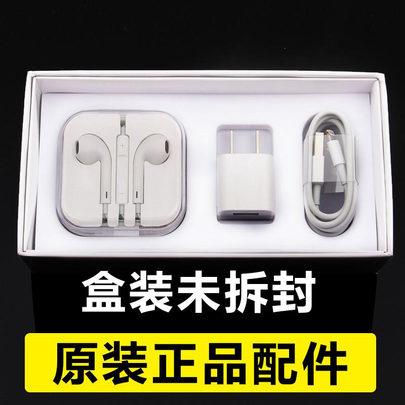 Apple carga rápido y alargar la única cabeza de la línea original de los datos de los teléfonos móviles iphone6splus5s7iPad