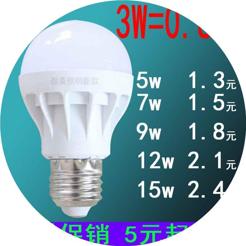 LED ấm màu vàng sáng bóng đèn tiết kiệm điện gia dụng E27 ốc miệng 3w5w7w9w12w18W36W bong bóng đèn chiếu sáng bóng đơn
