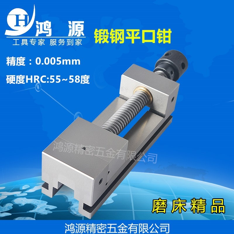 A 2 inch 3.5 inch 4 inch 6 inch rectangular hot batch precision grinder clamp manual shipping QGG