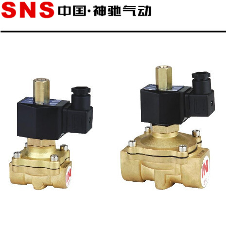 SNS China Chi pneumatic copper body open water valve two, two bit solenoid valve, 2WK025-08 voltage optional
