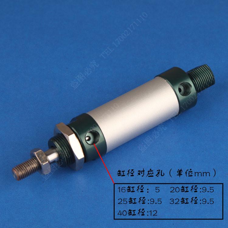 Yadeke type Aluminum Alloy mini cylinder bore 40*25/50/75/100/125/150/175/200MAL