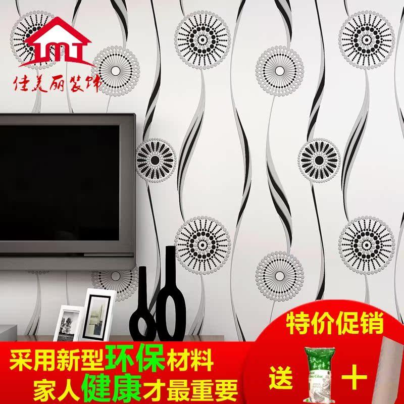 88083現代簡約無紡布墻紙3d立體浮雕植絨撒金太陽 客廳臥室鋪壁紙
