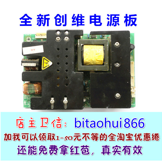 32L01HM32L08HR32L16HC Skyworth TV LCD Placa de potência 5800-PLCD26-01\00-10C