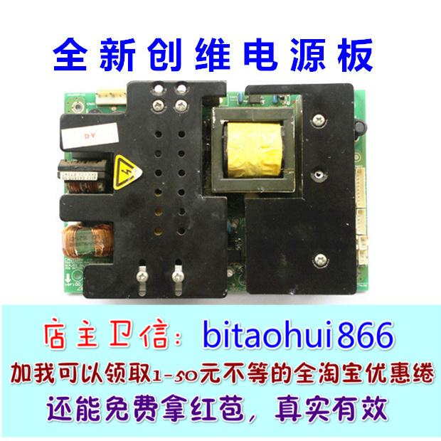 skyworth 32L01HM32L08HR32L16HC 5800-PLCD26-01\00-10C lcd - tv - levy
