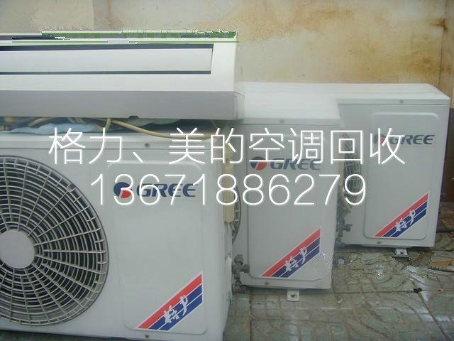 上海美の家庭用エアコン回収グリコエアコンエアコンシュンラン中央エアコン旧い冷凍設備