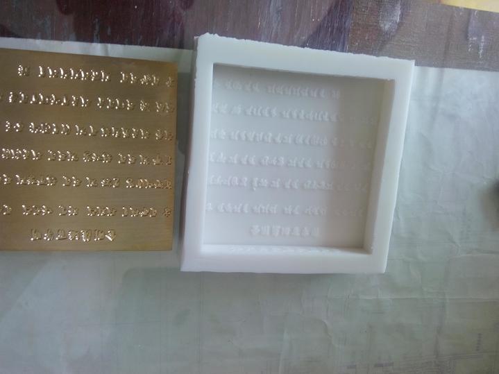 百字明咒瑪尼石模具 六道金剛 六字明 作明佛母 準提佛母