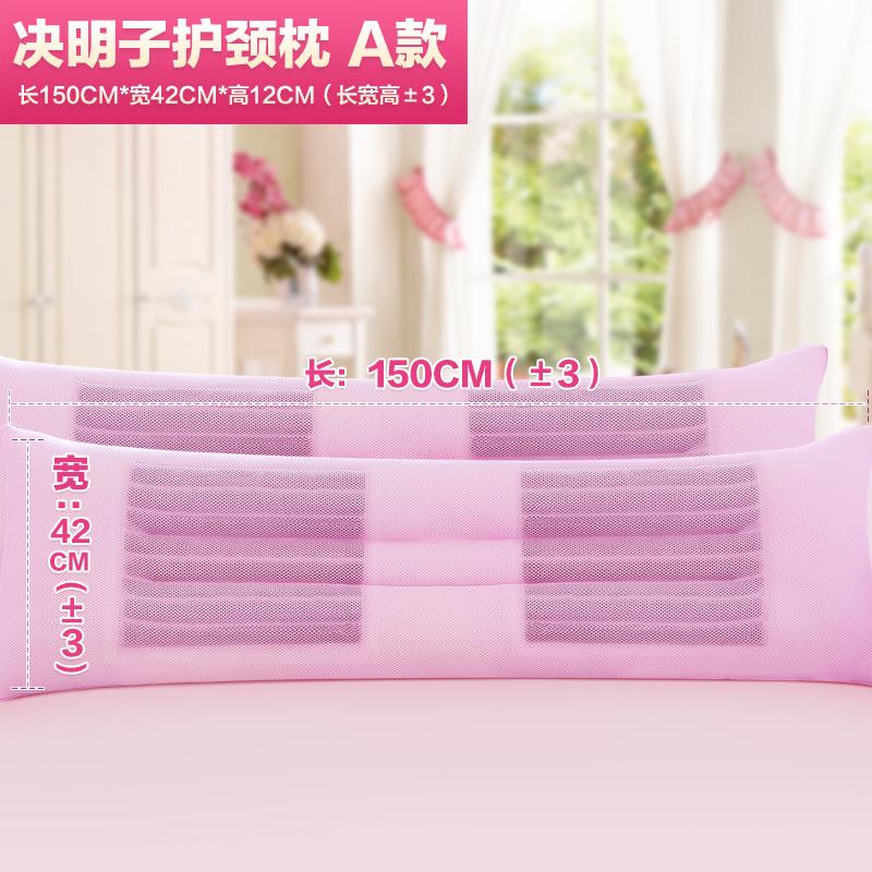 枕ケツメイシ護頚U型枕単ペア学生寮枕児童1 . 2 / 1 . 5メートル長枕送枕カバー