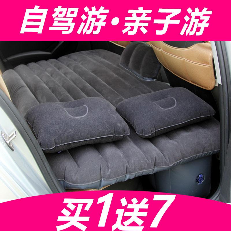 A car car travel car bed bed thick bed car rear inflatable mattress SUV car general