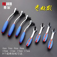 Six party wrench T type ball head inner six angle wrench set six angle screwdriver in the inner six angle wrench