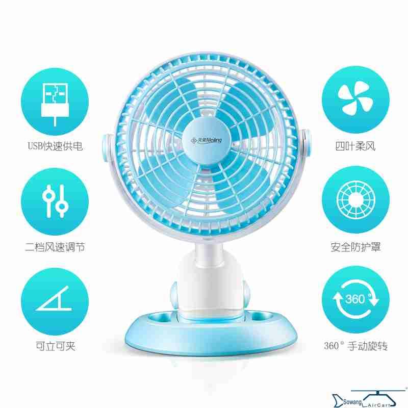 a fedélzeti elektromos ventilátor usb furgon 5v erős szél mini hűtő nagy rajongója a néma autóban egy kis