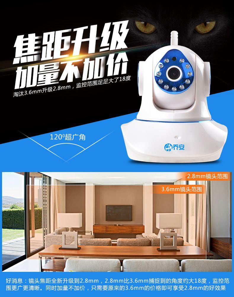 صغيرة جدا غير مرئية كاميرات المراقبة المنزلية الأسرة التحقيق متكامل واي فاي شبكة لاسلكية عن بعد
