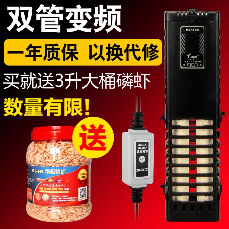 контрол на температурата, умерен лампа за експлозия на аквариум агрегат интелигентни цифров дисплей изолация на род аквариум автоматично постоянно отопление.