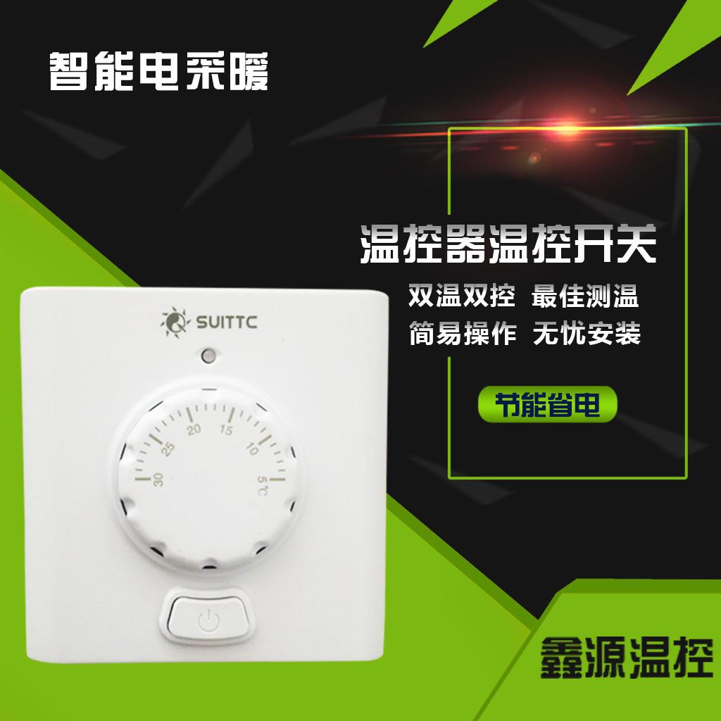 Ηλεκτρικά γεωθερμική ταινία θερμοστάτη θερμοστατικού διακόπτη τη θερμοκρασία του ανιχνευτή 880216SDWD πουλάει το πόμολο. εισαγωγές