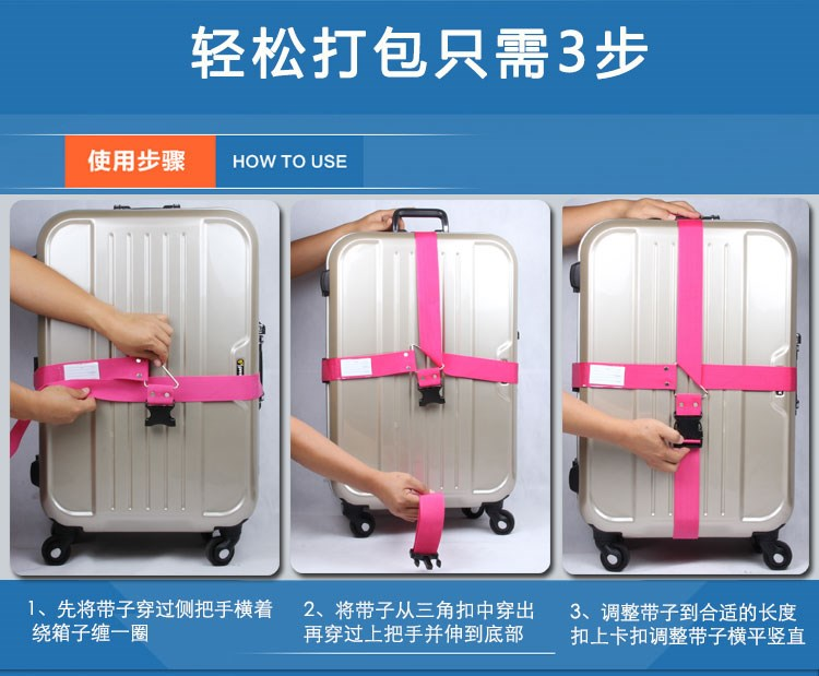 Ring box metal cross lock rod travel luggage strap customs packing machine with bundled package mail box