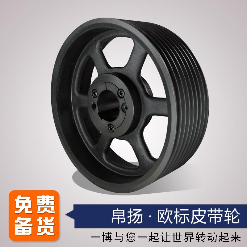 bo yang ou biao - v trisse groove SPZ355-08 koniske ærme nr. 8 af støbejern dryer majs maskine