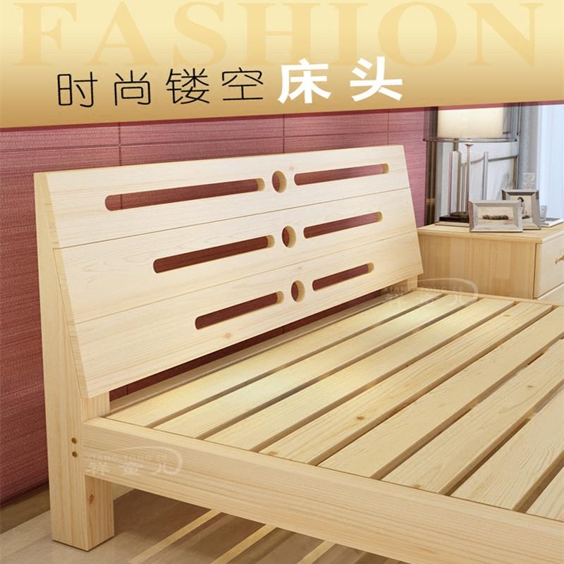 The bed frame of modern simple bed Zhuwo short bed double 1.5 tatami 1.8 meters 2 meters 2.2 meters wide 1 wood