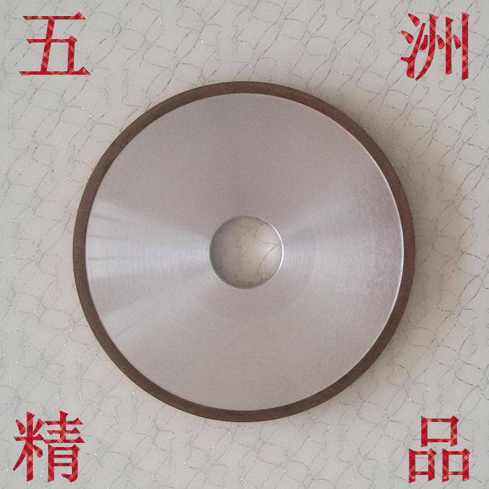 Parallel 150*10*32*5 resin diamond grinding wheel grinding wheel glass core tungsten steel alloy