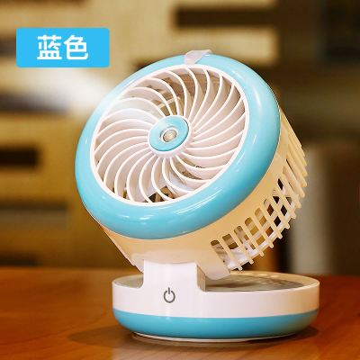 Small lithium battery dormitory summer outdoor mobile rechargeable mini folding cooling fan power spray