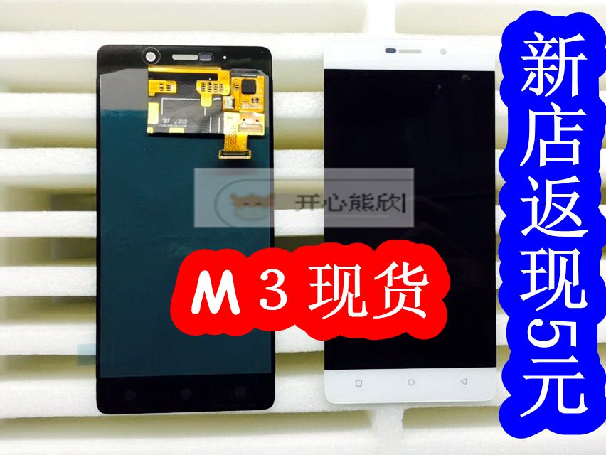 M6/M5Plus/S6/GN9010 assembly 寄修 externo m3 /S5.1pro/9007 tela celular CECT