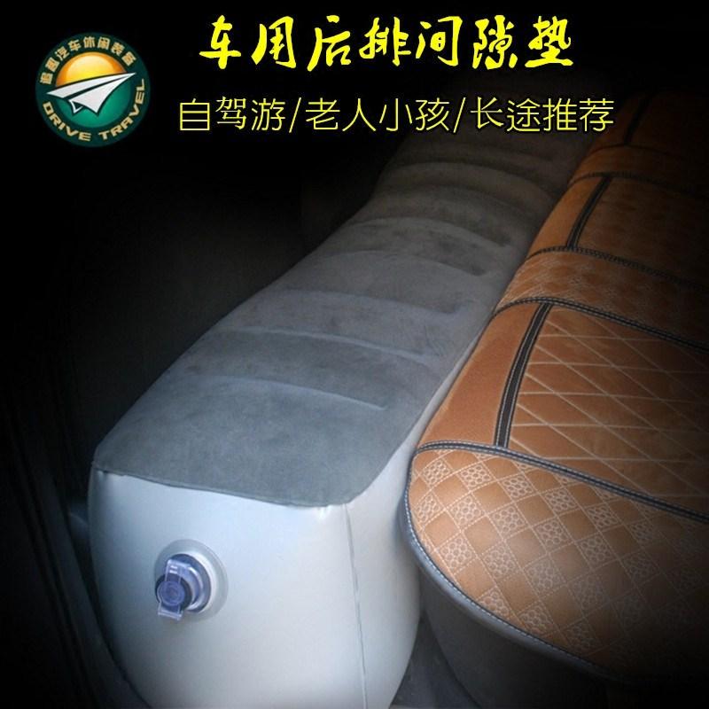 Interesting car gap padding pad, car SUV, back air mattress, flocking cloth, general self driving equipment