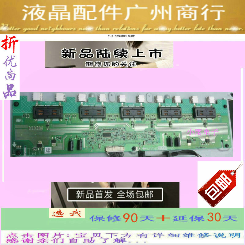 TCL trump L32F1932 inch LCD TV, constant current panel backlight, high voltage power supply motherboard year