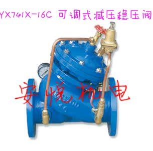 YX741X-16C stahlguß verstellbare - druckminderventil Wasser durch Pilot - druckminderventil (DN80