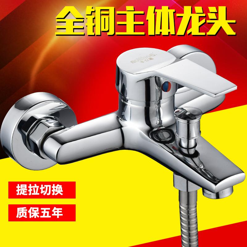 Full bathroom shower faucet copper flush simple hot wall type shower tap water shower valve set