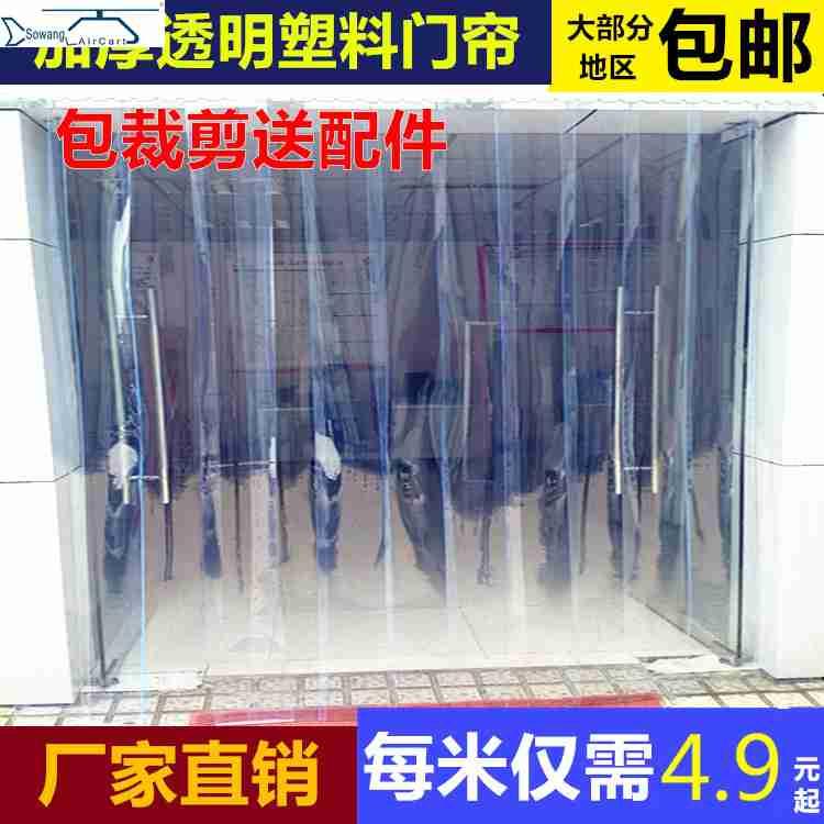 kardin peatada annab liitmikud plastist pilt ära poe wc kardinad veekindlad, temperatuuri ja läbipaistev konditsioneer.