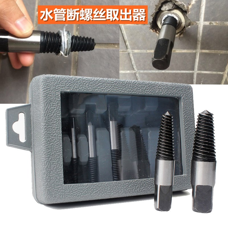 Taper thread breaking screw extractor, broken pipe valve, reverse tooth tapping tool tap
