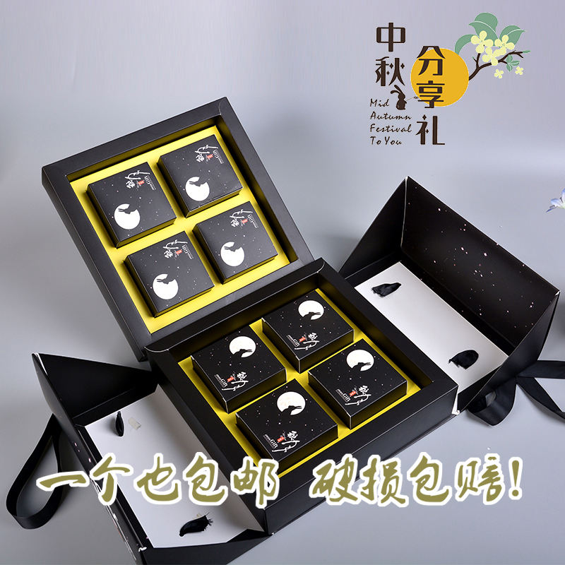 Caja de embalaje transparente de yema de huevo 6 cápsulas de 8 cajas de regalo un 50g80 gramos de personalización