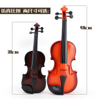 Children's toys, violin, children's musical stage, children's toys, small fiddle, violin, children's middle and high grade