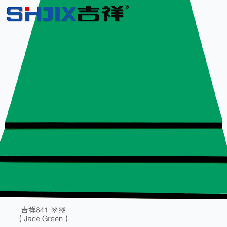 吉祥アルミニウム板メーカー直販3mm8糸緑/外壁で壁広告カーテンウォール装飾板