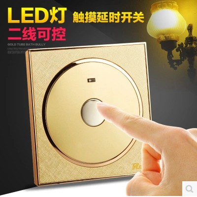 Two way control touch button type toilet exhaust fan automatic delay switch exhaust fan -007
