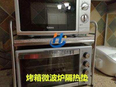 冷蔵庫の断熱板レンジガスコンロ断熱マット