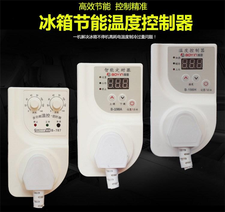 Controle eletrônico de temperatura de geladeira geladeira amigo companheiro de temporizador interruptor de poupança de Energia e controle de temperatura.