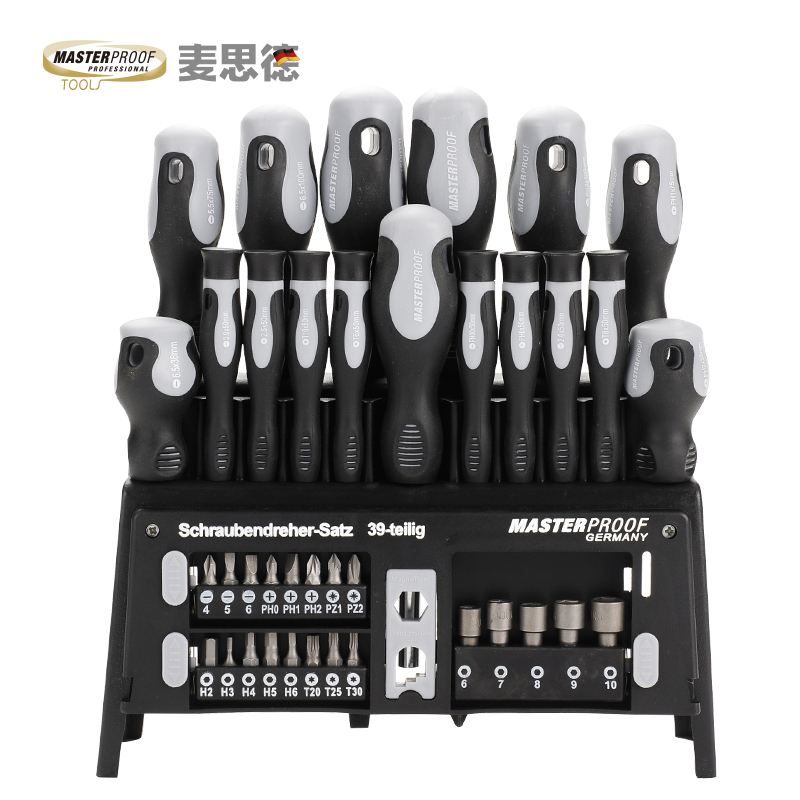 German wheat was the screwdriver screwdriver set hardware tools screwdriver sleeve combination