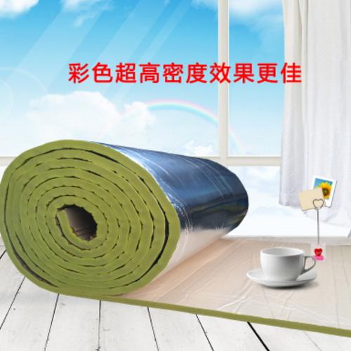 Placa de tubería de plástico a prueba de aislamiento en el techo de lámina autoadhesiva de algodón en materiales de aislamiento térmico y acústico de la vivienda de protección solar el sol