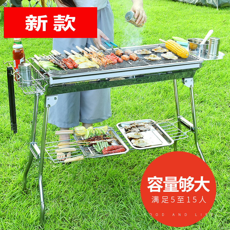 Barbecue outdoor barbecue frame, home portable folding thickening full set of camping charcoal barbecue box, 3 -5 people