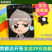 Free cutting of cloth nonwoven materials play a small package of the original beauty Zhang Genxi Shuo Taijing ginger card set