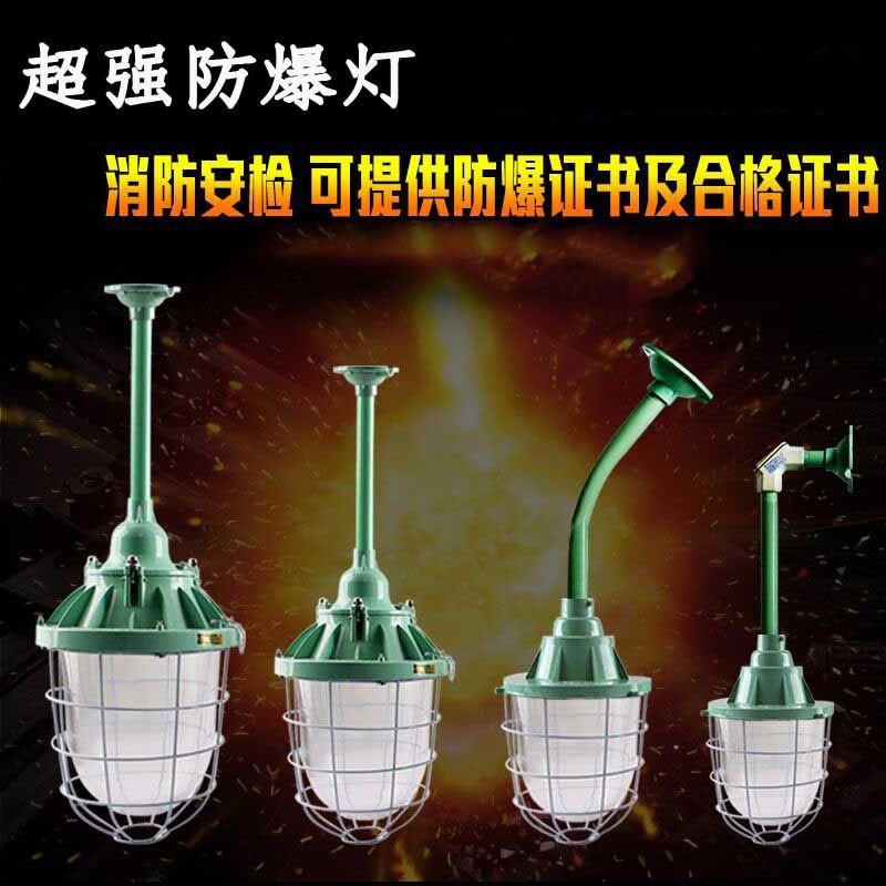 светодиодные лампы 100W1 завод лампы для освещения свет лампы цех завода взрывобезопасное освещение люстра склад лампа
