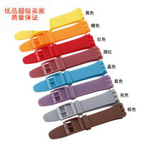 Packaged color strap, waterproof rubber band, substitute Swatch swatch silicone strap accessories, 19mm
