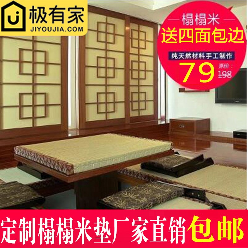 Japanese tatami mats coconut m m custom custom customized tatami mat tatami mattress