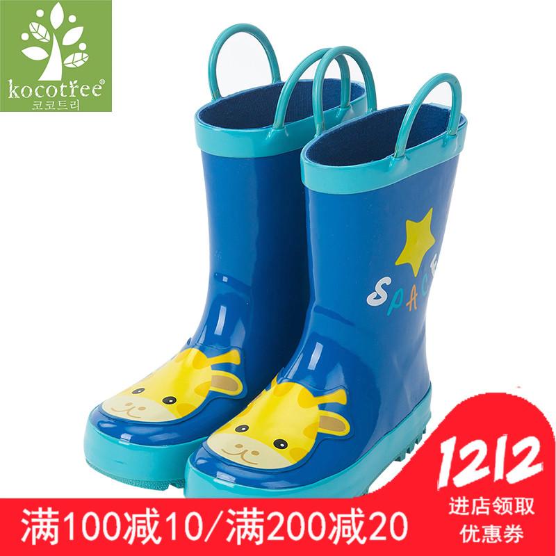 韩国kk树儿童雨鞋小孩幼儿园男童女童雨靴卡通防滑底四季通用小童